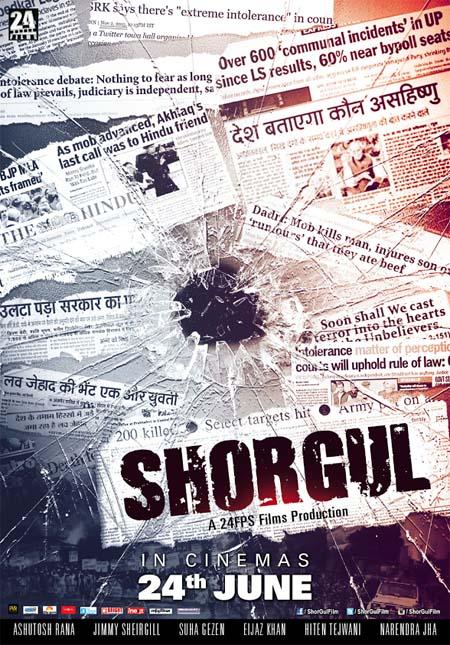 Shorgul hindi movie poster