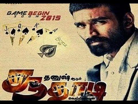Soodhadi film poster