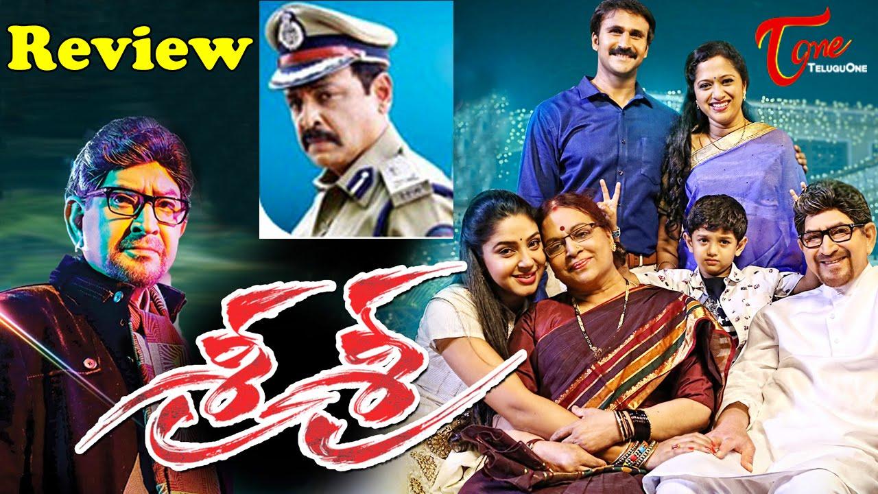 Sri sri movie starring photos
