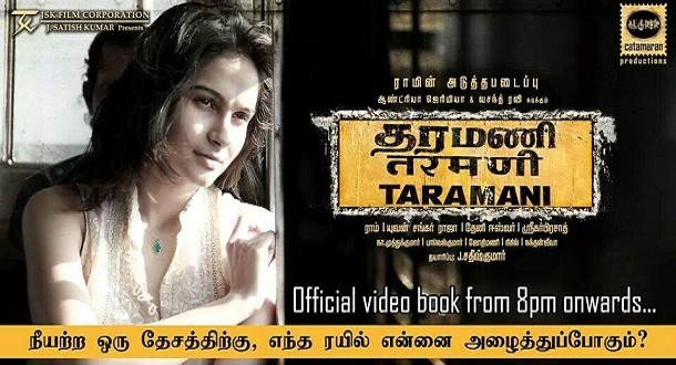 Taramani movie pictures