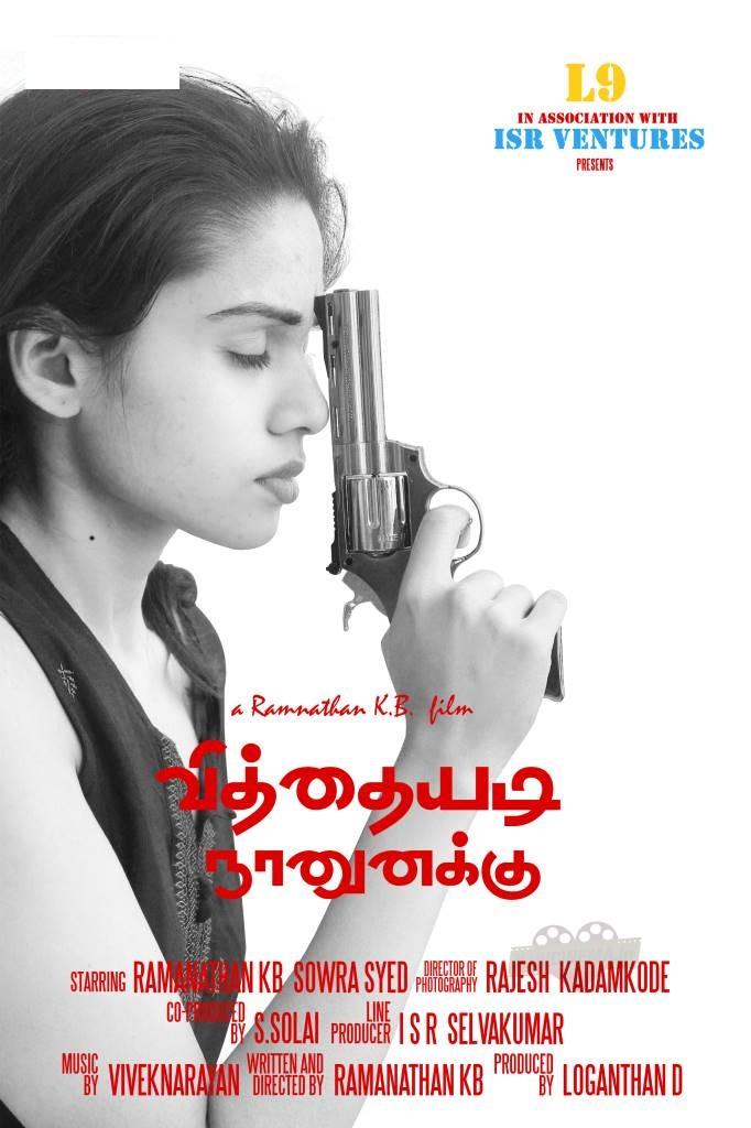 Vithaiyadi naan unakku poster