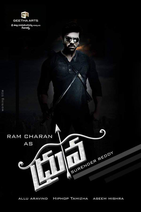 Dhruva telugu movie poster