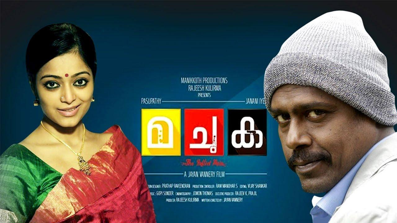 Machuka malayalam movie posters