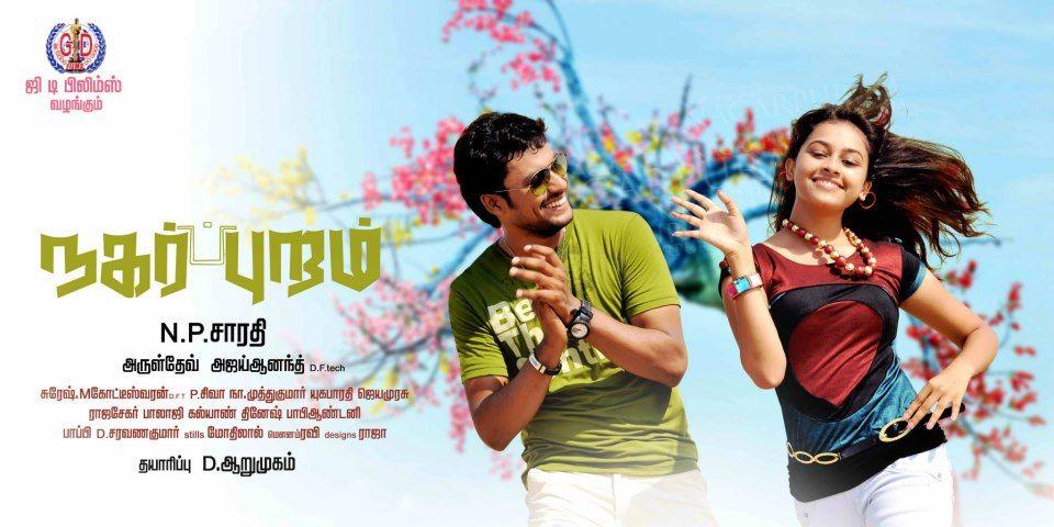 Nagarpuram film poster