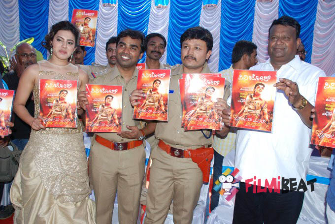 Pataki kannada movie launch stills