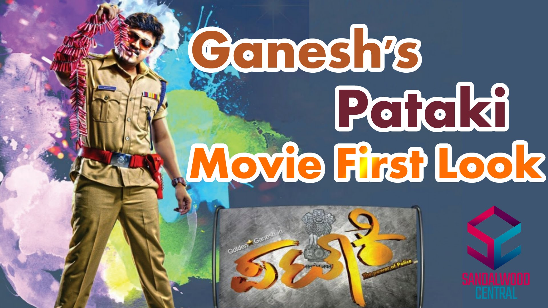 Pataki kannada movie wallpaper