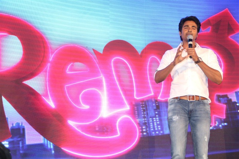 Remo movie launch photos