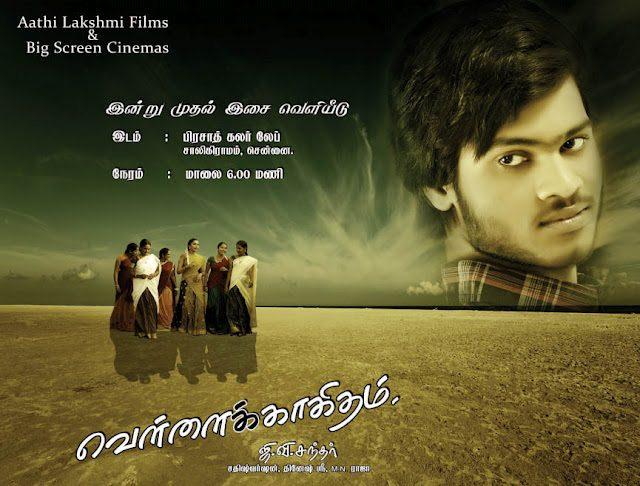 Vellai kagitham movie poster