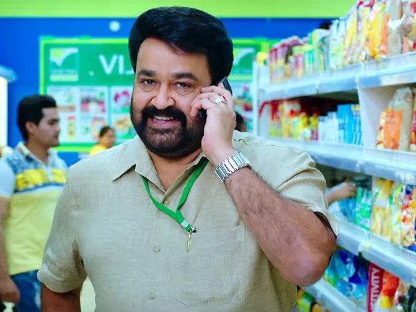 Vismayam 2016 malayalam film mohanlal hero stills