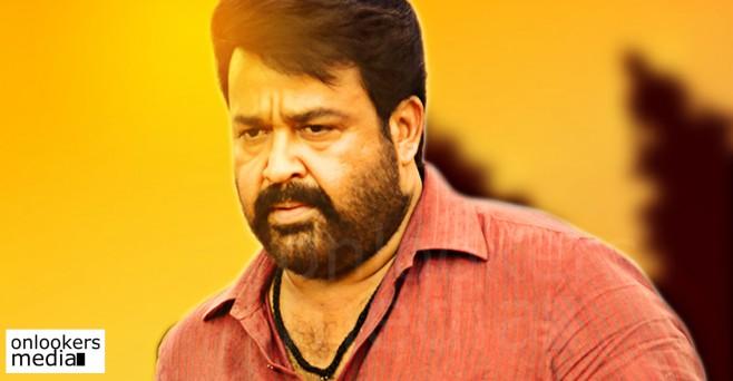 Vismayam 2016 malayalam movie hero mohanlal wallpaper