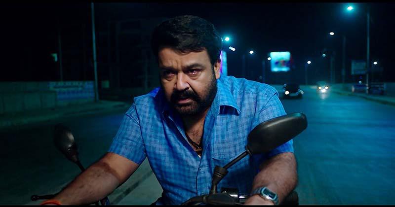 Vismayam 2016 malayalam movie stills