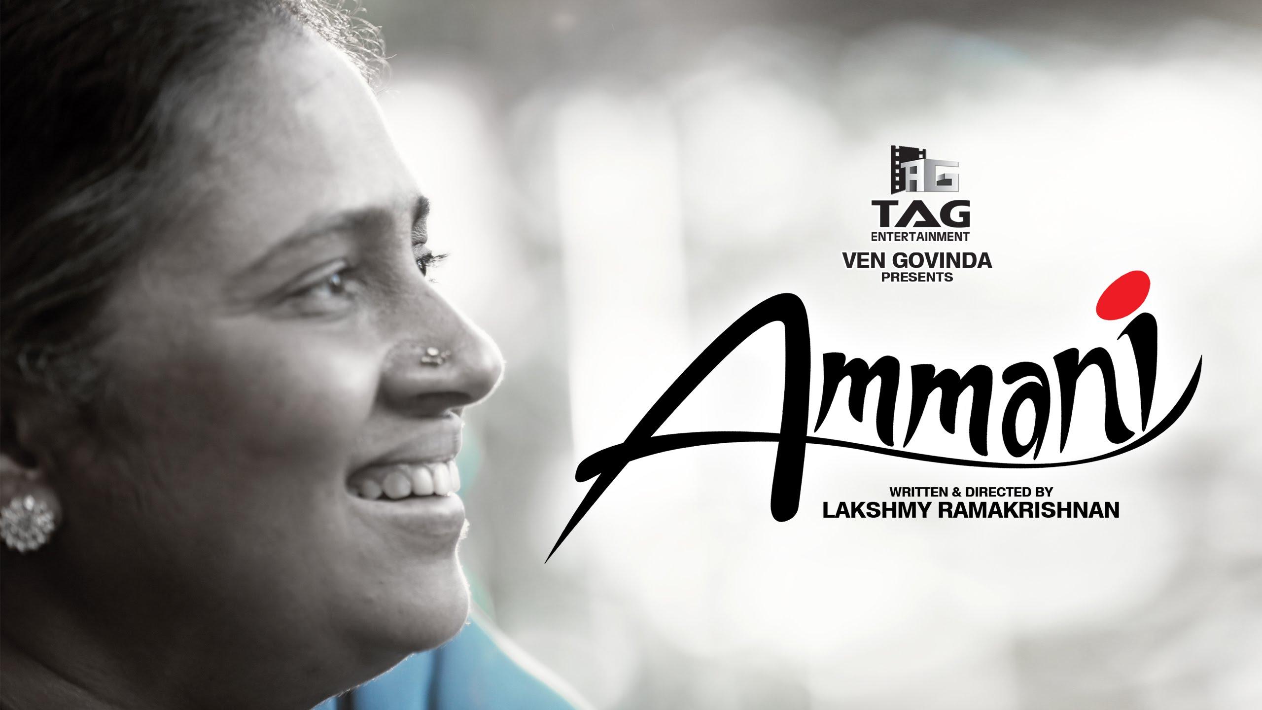 Ammani movie poster teaser stills