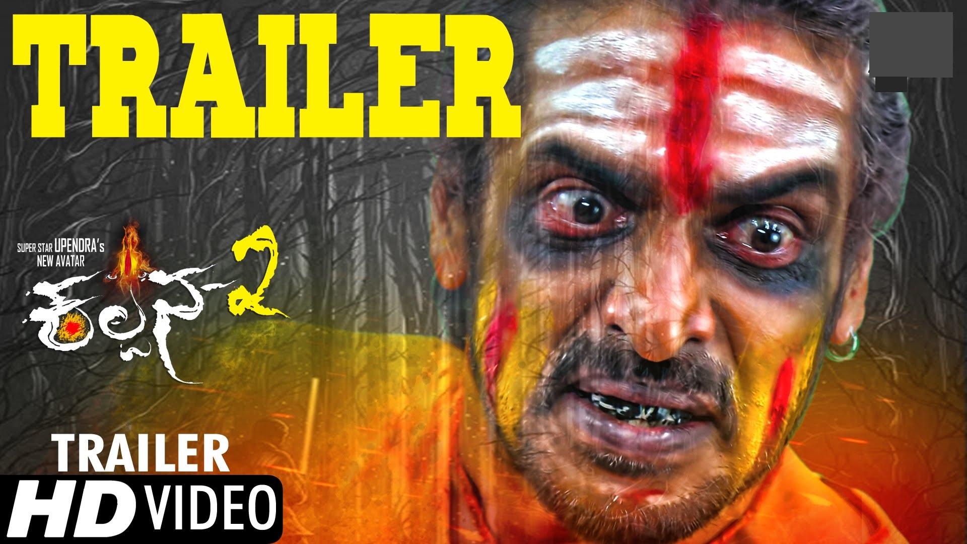 Kalpana 2 film poster