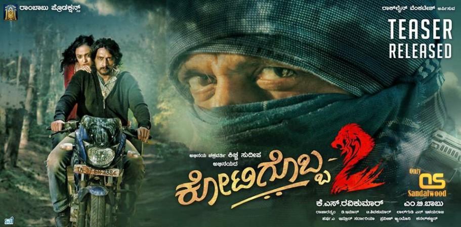 Kotigobba 2 film poster
