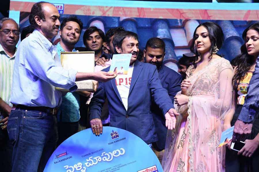 Pellichoopulu film movie audio launch stills