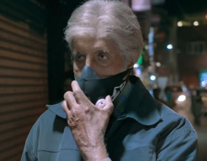 Pink movie hero amitabh bachchan stills