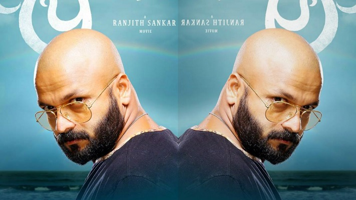 Pretham movie hero jayasurya wallpaper