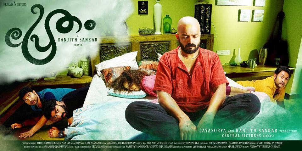 Pretham movie wallpaper