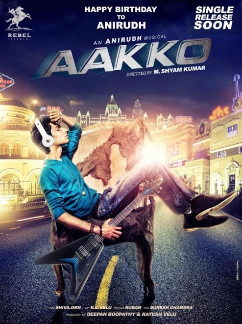 Aakko anirudh pictures