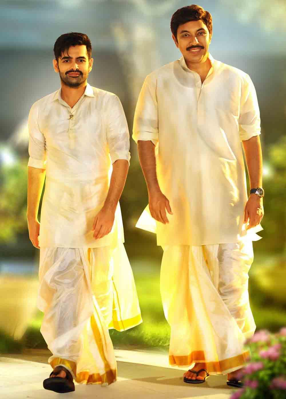 Hyper movie ram sathiya raj pics