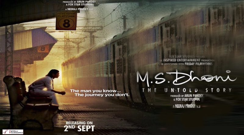 Ms dhoni the untold story hindi movie poster