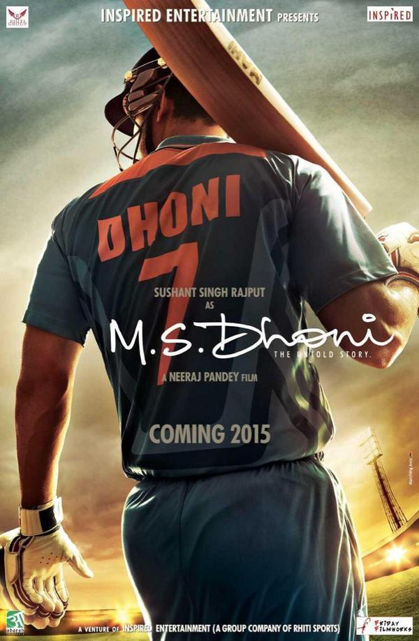 Ms dhoni the untold story movie wallpapers