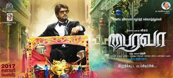 Vijay upcoming movie bhairava pictures