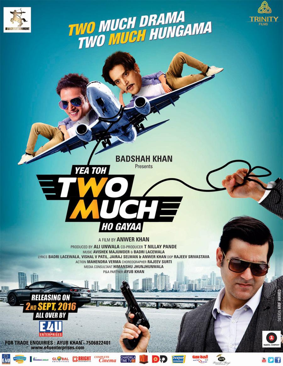 Yeh toh two much ho gaya hindi movie poster