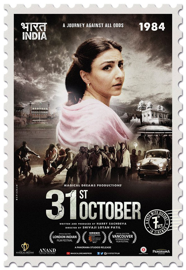 31st october hindi poster