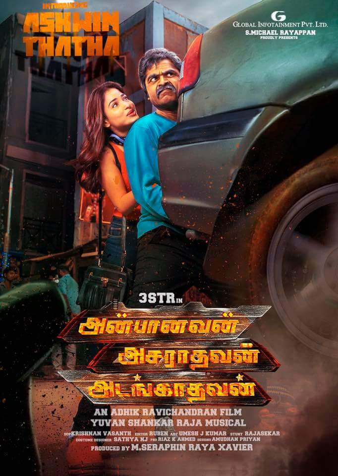Anbanavan asaradhavan adangadhavan new poster