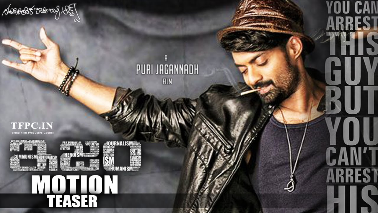 Jagapati babu poster from ism film
