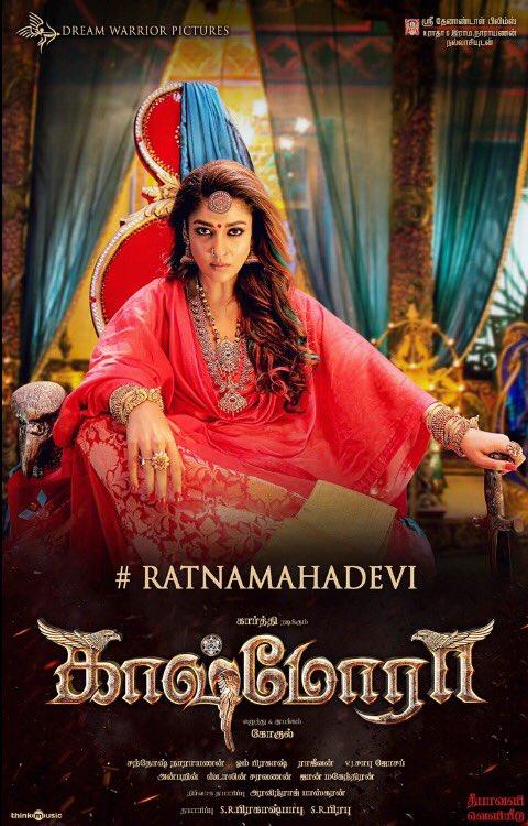 Kashmora movie nayanthara poster