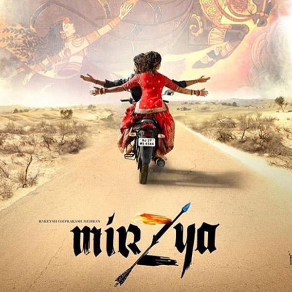 Mirzya 2016 movie poster