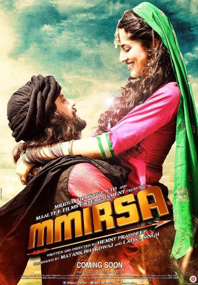Mmirsa bollywood movie wallpapers