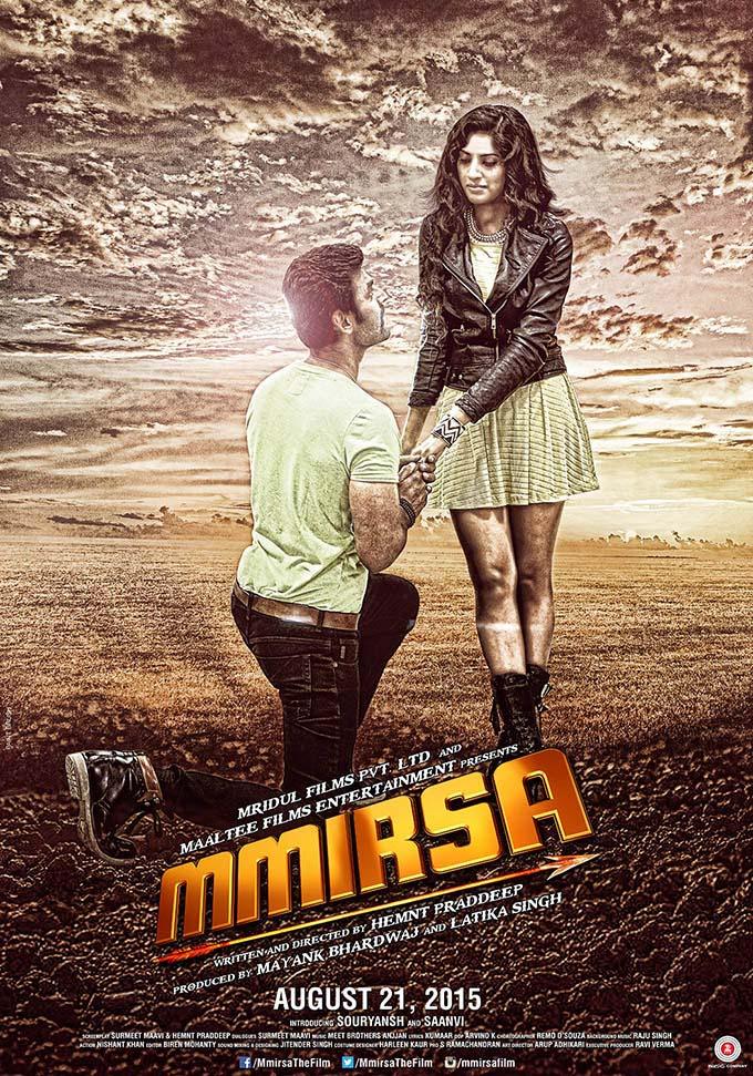 Mmirsa hindi movie poster
