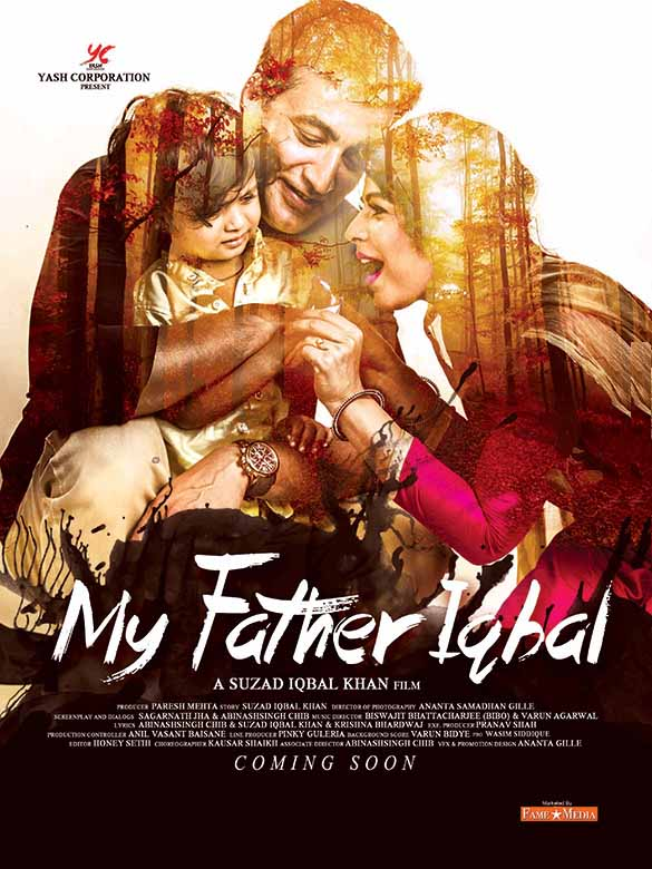 My father iqbal movie first look poster