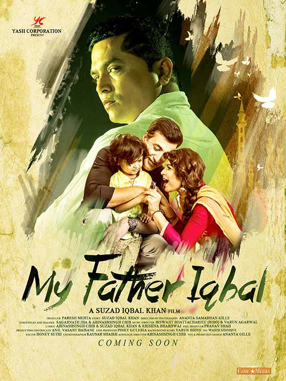 My father iqbal movie wallpapers