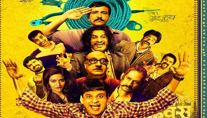 Saat uchakkey hindi movie stills