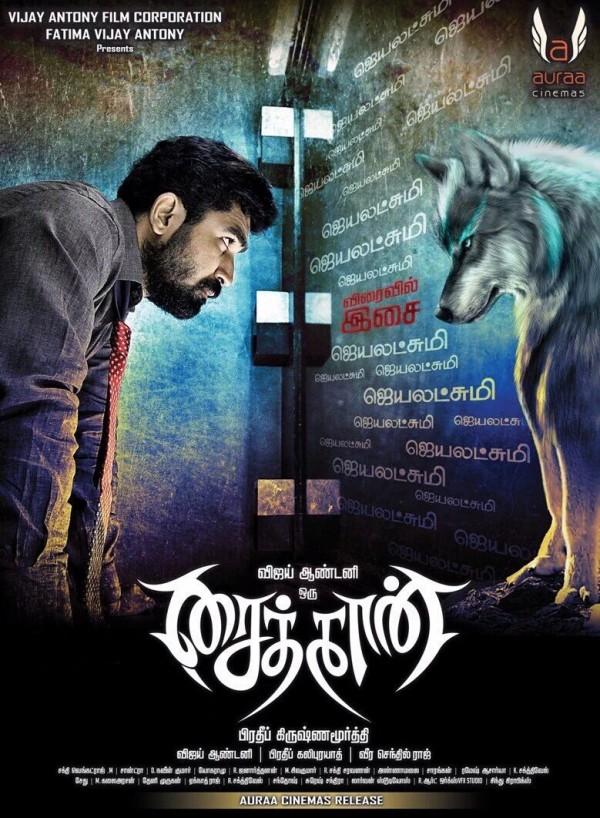 Saithan movie poster