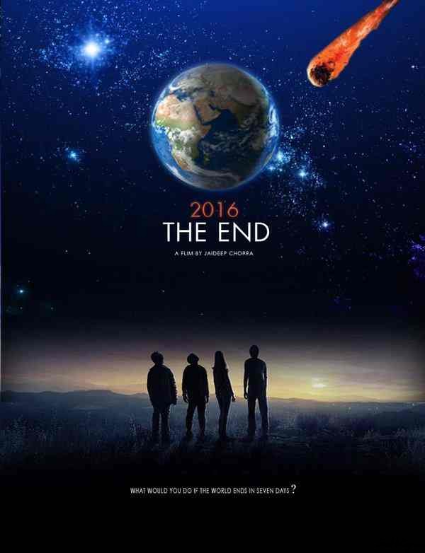 2016 the end film wallpapers