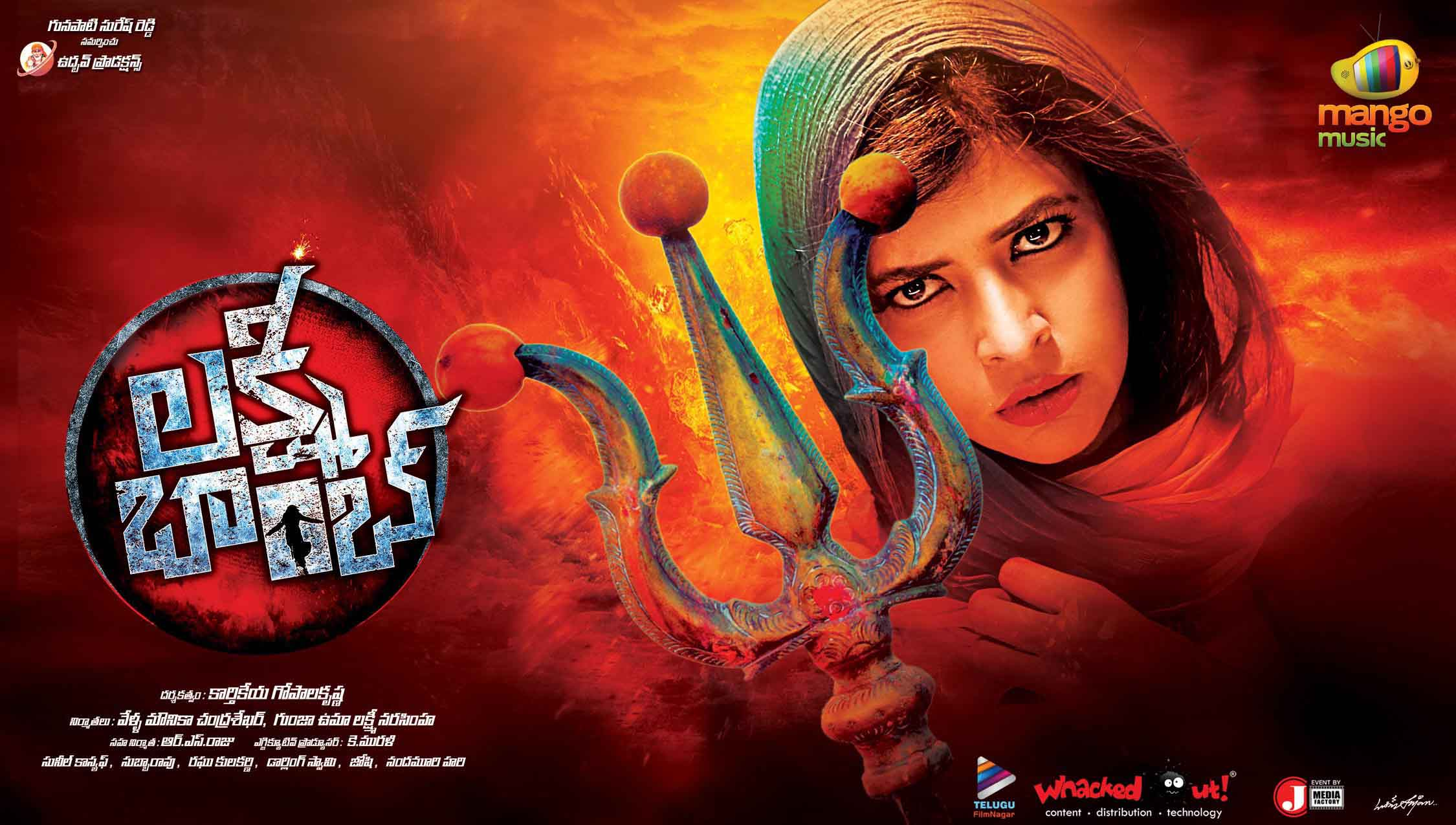 Lakshmi bomb movie poster