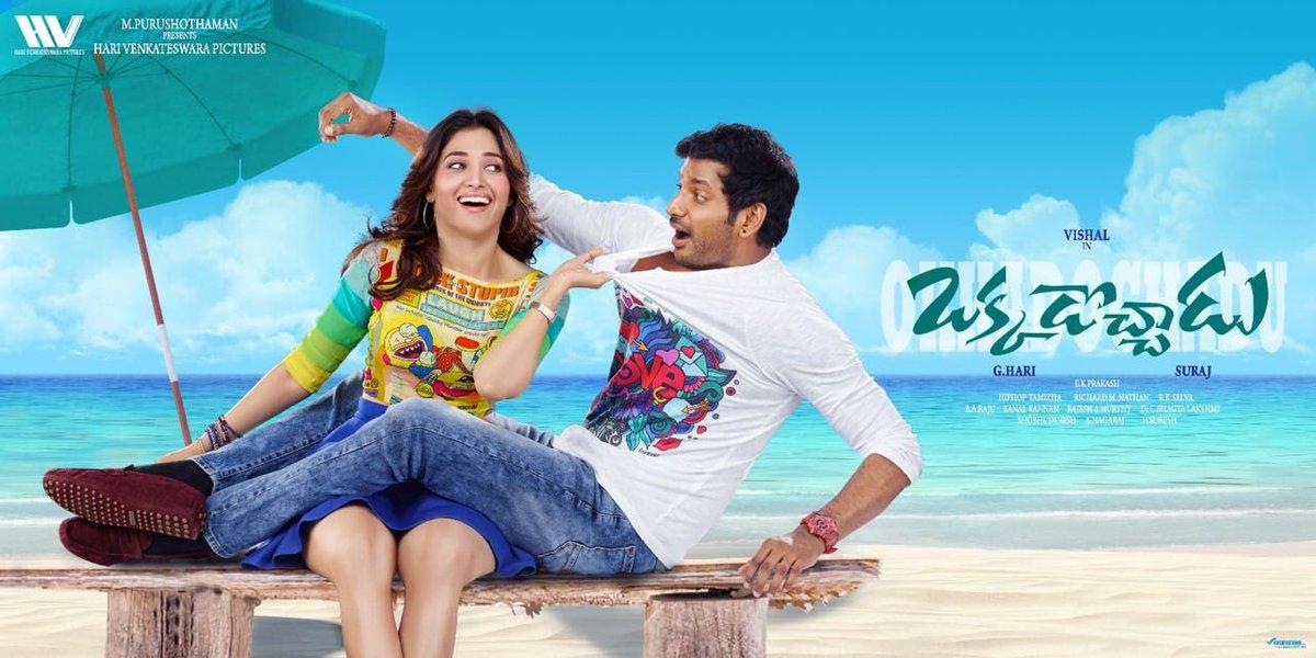 Okadochadu movie vishal tamanna poster