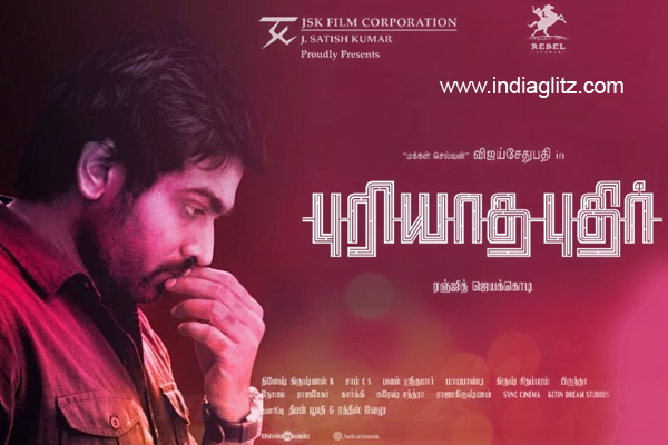 Puriyaadha pudhir movie poster