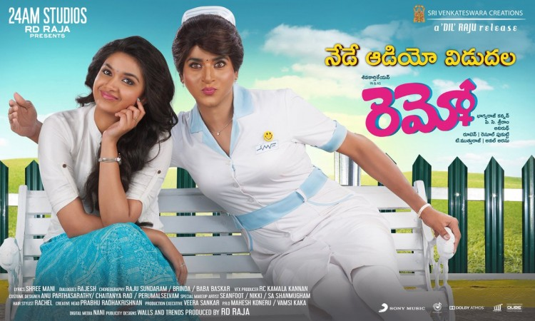 Remo telugu movie poster