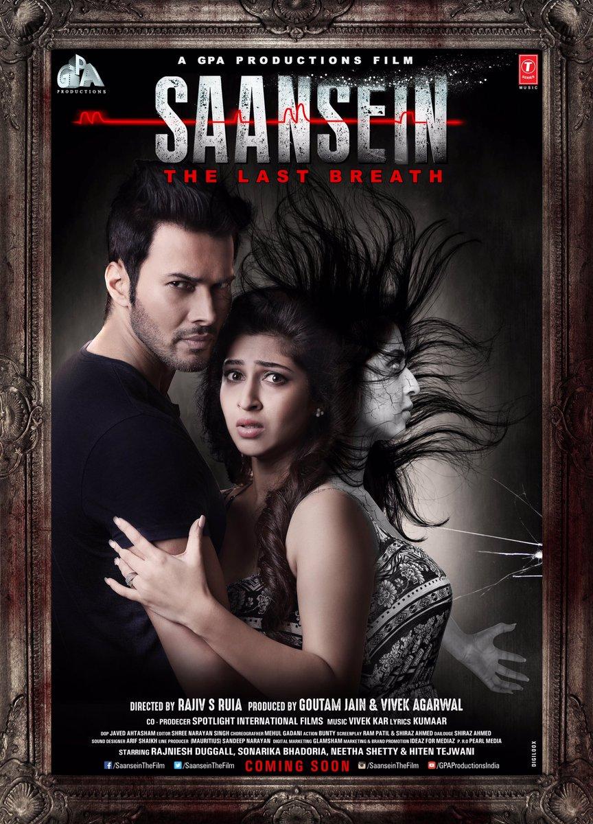 Saansein the last breath poster