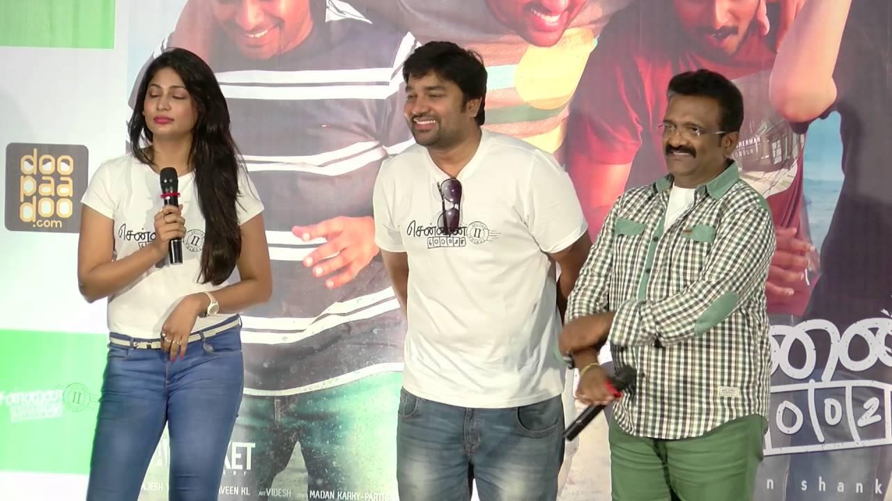 Chennai 600028 2 movie launch photos