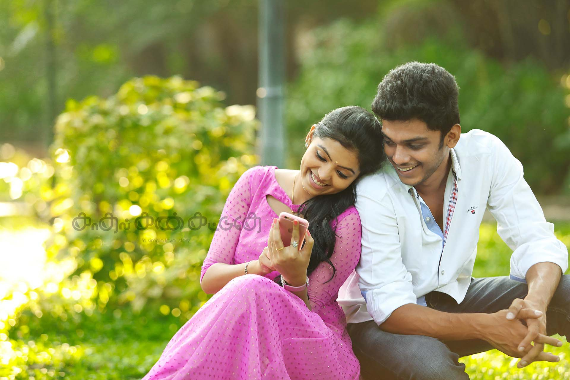 Kadhal kan kattudhe movie gallery