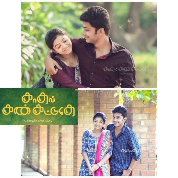 Kadhal kan kattudhe movie poster
