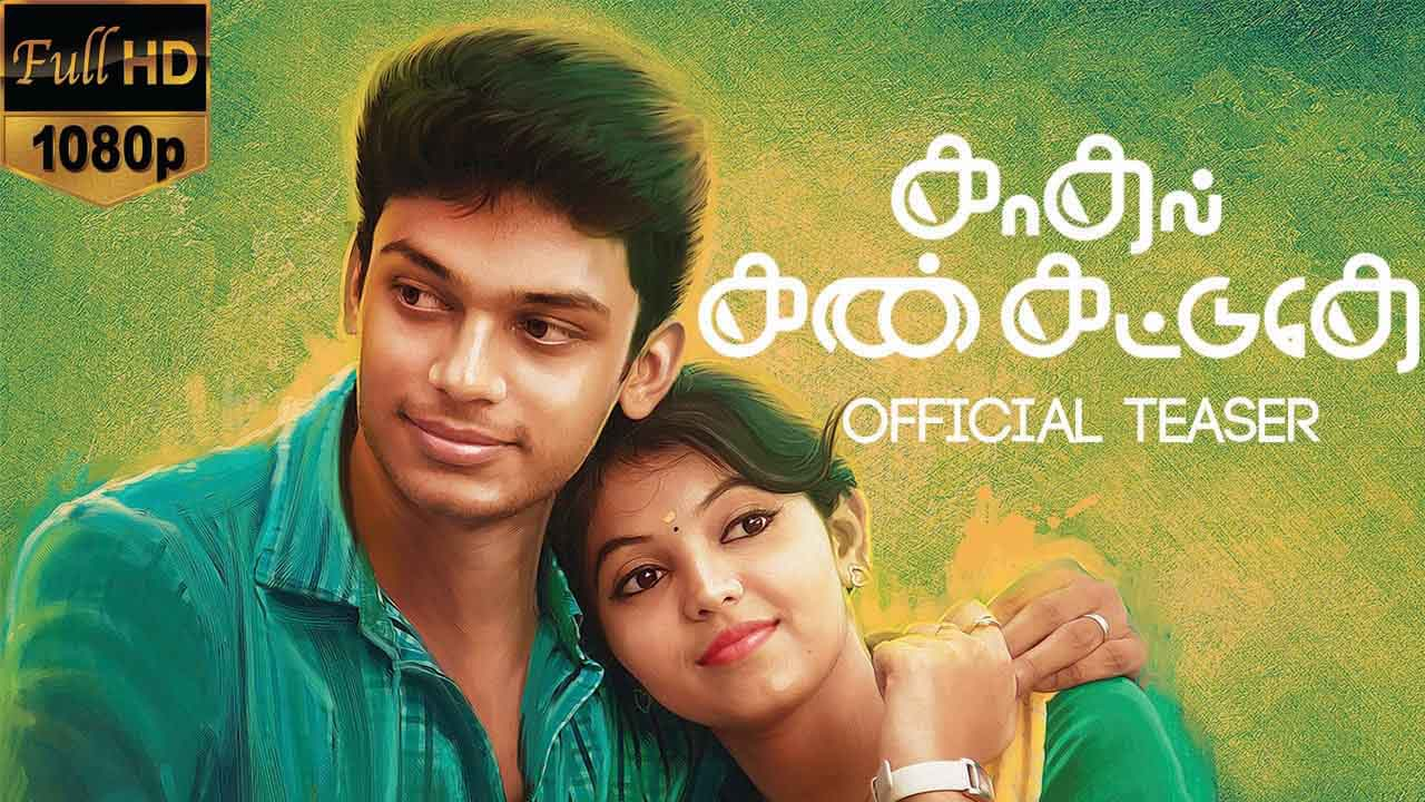 Kadhal kan kattudhe wallpapers