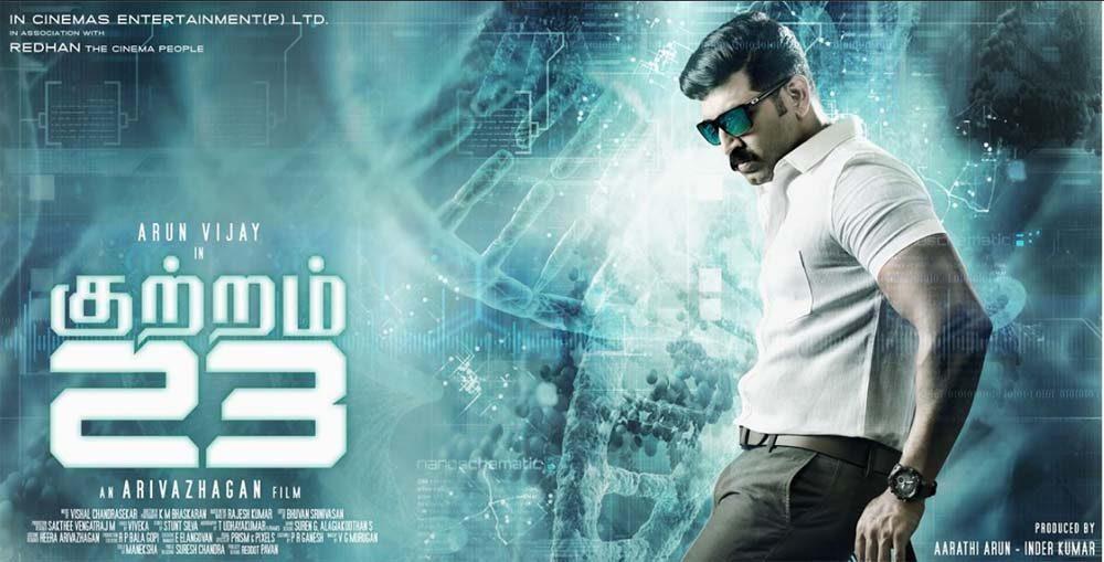 Kuttram 23 movie poster